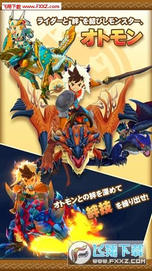 怪物猎人物语官方中文版手游1.1.01截图2