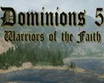 领土之战5:勇士信仰下载
