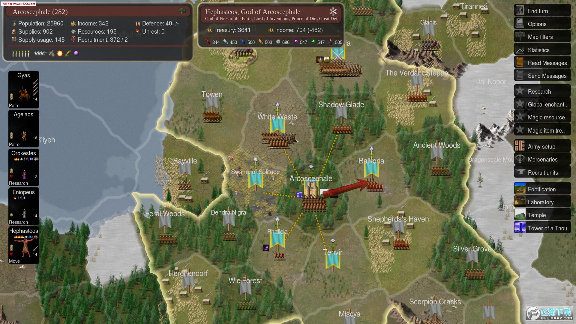领土之战5:勇士信仰截图4
