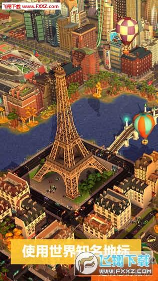 模拟城市我是市长完美布局存档截图0