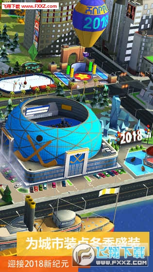 模拟城市我是市长完美布局存档截图2