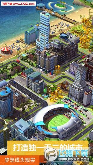 模拟城市我是市长完美布局存档截图4