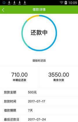678钱包借贷app0.0.7截图2
