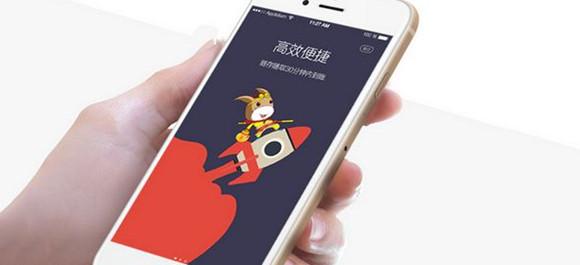 手机借贷app有哪些_哪些app可以贷款