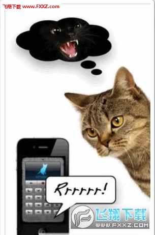 宠物对话交流器软件v1.0截图0