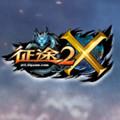 征途2X手游 1.0.25