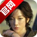 新生(New Born)手游1.0