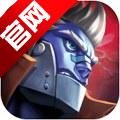 僵尸复仇者OL官网正式版 1.1.3