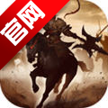 经典三国游戏官方版 1.0.0