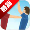 推手双人对战安卓完美版v1.3.1