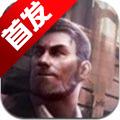 Survival Squad冰川吃鸡游戏v1.0