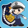 福州交警12123app v 1.0.7