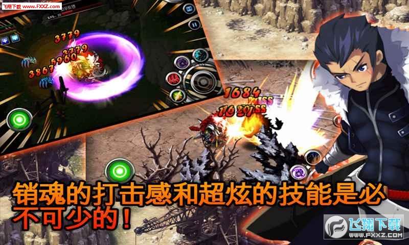泽诺尼亚5无限zen币中文破解版v1.2.6截图3