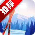 折线滑雪安卓版 1.6