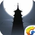 腾讯末剑官网v1.0