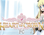 王冠之心(Heart of Crown)pc版