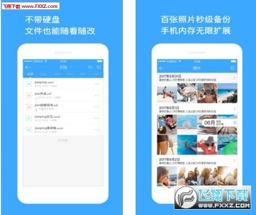 链克币钱包手机版app1.4.7官方最新版截图1