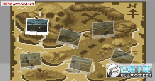 暴乱动荡模拟器中文版v1.1截图0