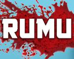 Rumu伟徳1946