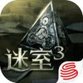网易迷室3安卓版 v1.0