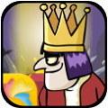 我要当国王手机版