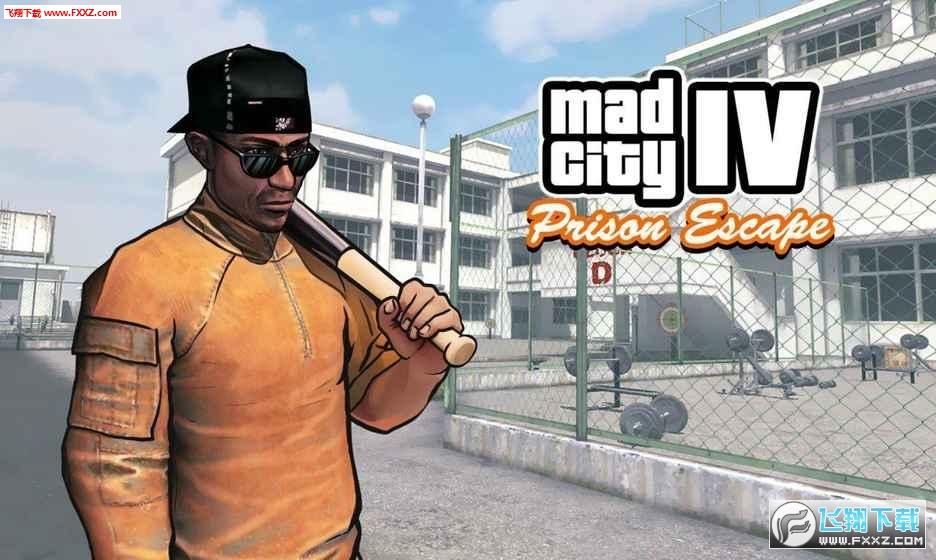 Mad City IV Prison Escape安卓版截图0