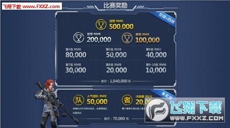 网易终结者2审判日国服1.249055.252854截图3