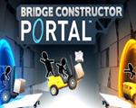 桥梁建造师入口官方中文版