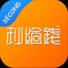 秒给钱app v1.0.2最新版