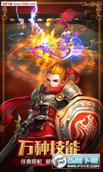 魔灵战域手游v1.0截图1