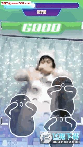 QQ高能舞室AI 跳舞机截图1