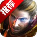 传奇战神安卓官方版 v1.0