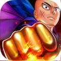 神拳超人官方版v1.0