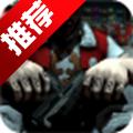圣诞节大决战手游版 v1.0
