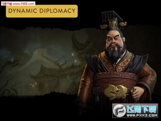 文明6游戏iOS版v1.0.1截图2
