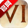 文明6游戏iOS版v1.0.1