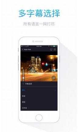 0855视频app截图1
