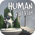 人类一败涂地手机版正版 v1.1