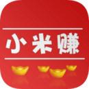 小米赚钱app