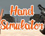 手掌模拟器 3DM汉化组汉化补丁v1.0