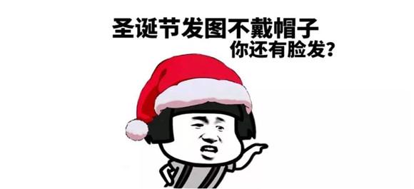 圣诞帽头像app_圣诞帽头像在线制作_圣诞帽的p图软件