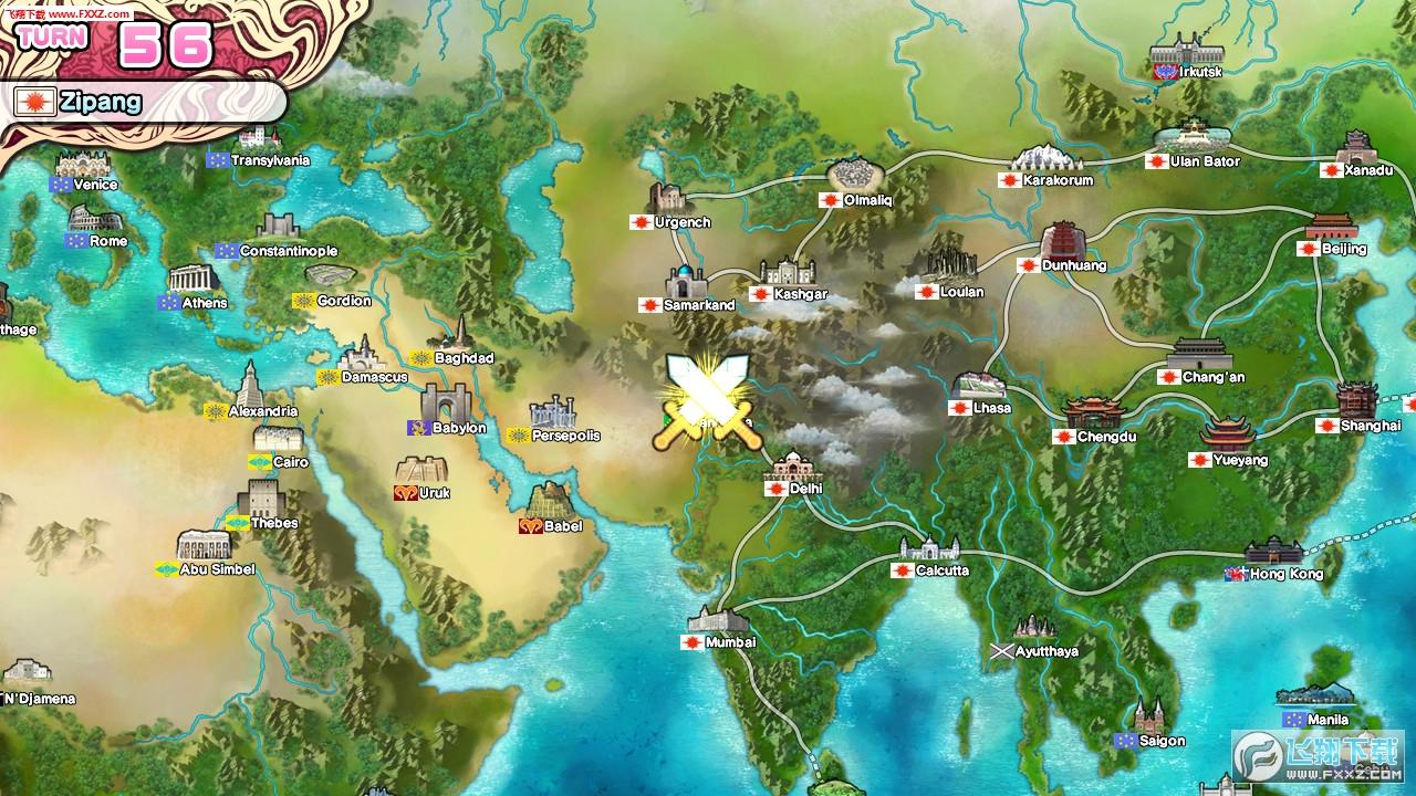 英雄战姬:征服世界截图4