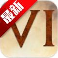文明6手游秘籍版v1.0