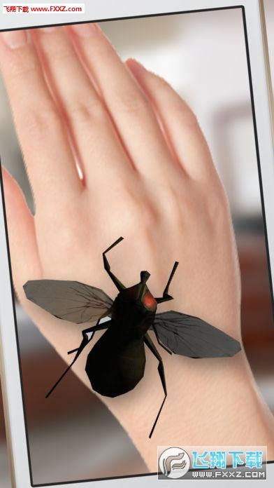 虫子恶作剧app最新版截图2