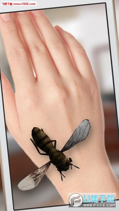 虫子恶作剧app最新版截图3