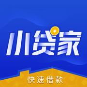小贷家app最新版