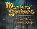 神秘探索者之幽灵公寓的秘密中文版