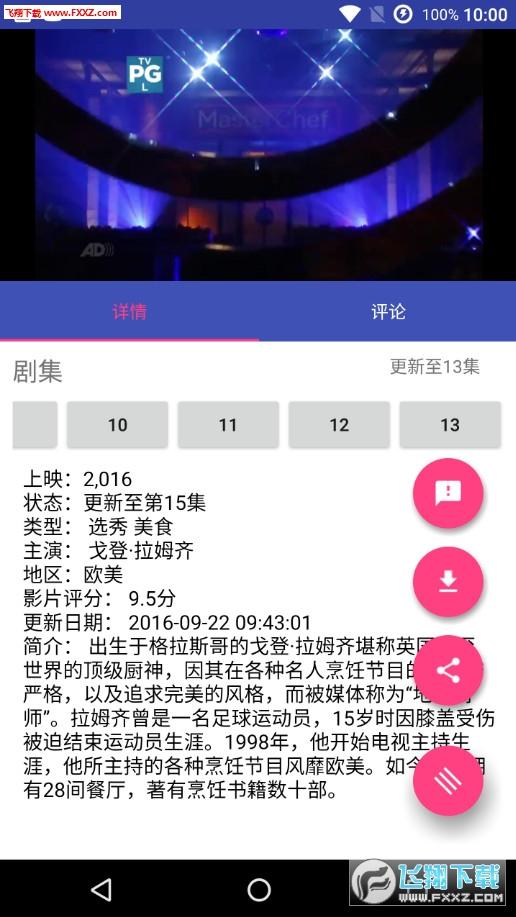 156porn影视播放器app1.0截图2