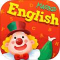魔力小孩英语安卓版1.0.0