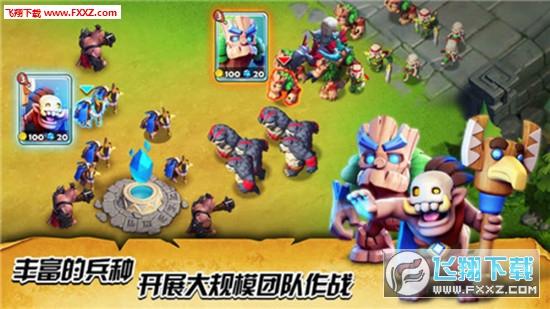 部落对决(WarClash)汉化版1.0截图0